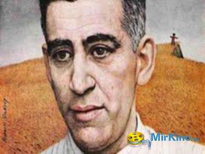 """Селинджер"": тайна писателя"