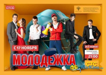 Молодежка 2-й сезон, 12-я серия
