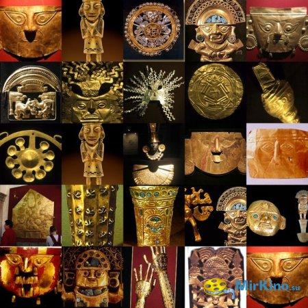 Золото инков — тайна столетий раскрыта?